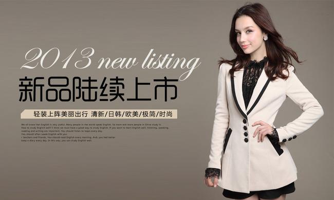 关键词: 简约 韩版 女装 淘宝 店铺装修 促销 海报 模版 t恤 夏装 春