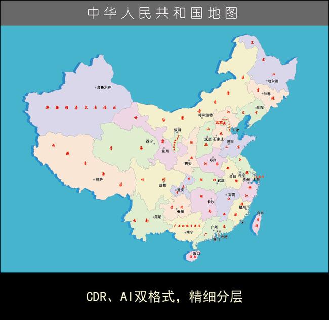 【cdr】中国地图矢量图