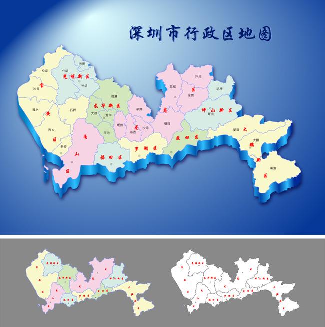 【psd】深圳市地图