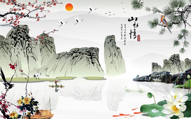 关键词: 山水 国画 江南水乡 山水情 松树 荷花 梅花 仙鹤 飞鸟 字画